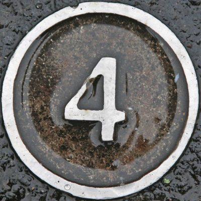 1197期完美的數字4